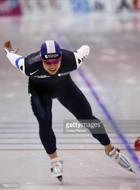 Koen Verweij of the Netherlands competes in the Men's 3000 meters during the ISU World Junior Speed Skating Championships on February 22 2008 in...