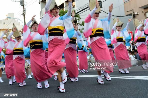 koenji awa dance festival, tokyo - awa dance festival stock photos and pictures