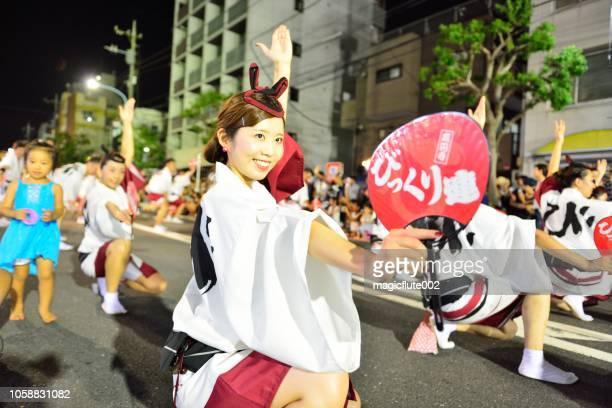 koenji awa dance, tokyo - happi stock photos and pictures