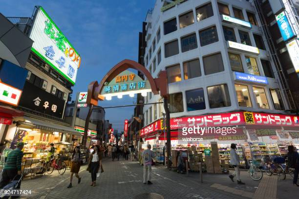 koenji shopping street in tokyo, japan - suginami stock photos and pictures