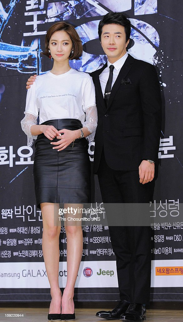 Koh Joon-Hee and Kwon Sang-Woo attend the SBS Drama 'Yawang' press conference at SBS Building on January 9, 2013 in Seoul, South Korea.