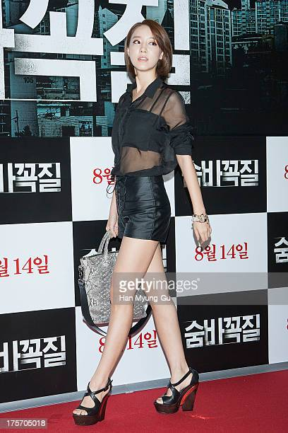 Koh WooRi of South Korean girl group Rainbow attends during the 'Hide And Seek' VIP Press Screening at the COEX Mega Box on August 6 2013 in Seoul...