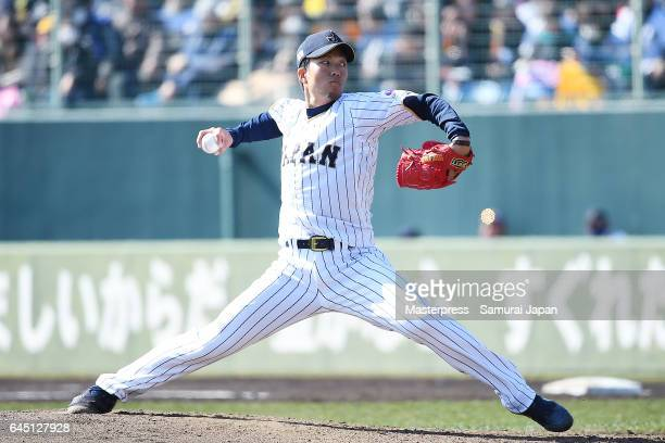 Kohdai Senga of Samurai Japan pitches in the fourth inning during the SAMURAI JAPAN Friendly Opening Match between SAMURAI JAPAN and Fukuoka SoftBank...