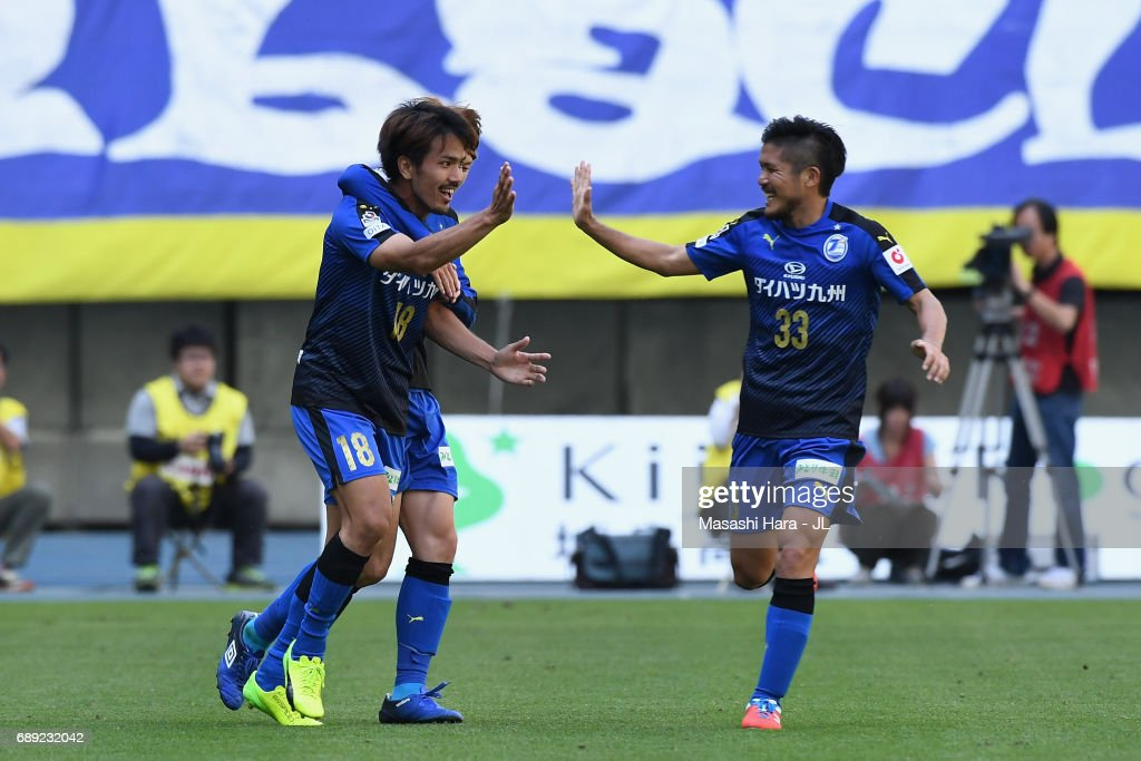 Oita Trinita v Fagiano Okayama - J.League J2 : ニュース写真