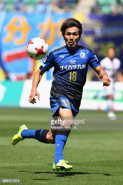Kohei Isa of Oita Trinita in action during the JLeague J2 match between Oita Trinita and Fagiano Okayama at Oita Bank Dome on May 28 2017 in Oita...