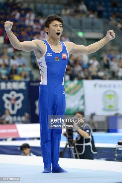 Kohei Kameyama of Japan celebrates after performing the Pommel Horse during the 68th All Japan Gymnastics Apparatus Championships on July 6 2014 in...