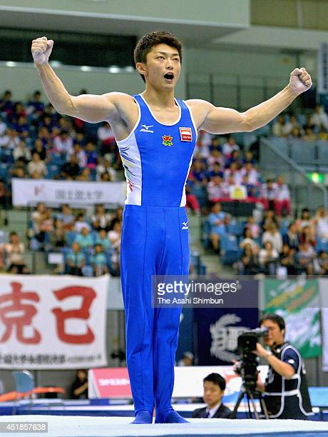 Kohei Kameyama reacts after competing in the Horse Vault during the 68th All Japan Gymnastics Apparatus Championships at Chiba Port Arena on July 6...