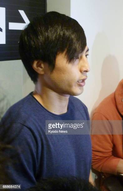 Kohei Kato midfielder for Bulgarian club Beroe Stara Zagora speaks to the press at Tokyo's Haneda airport on May 26 after being called up the...