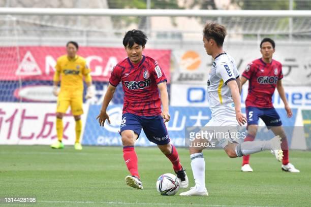 Kohei KIYAMA of Fagiano Okayama looks on during the J.League Meiji Yasuda J2 match between Fagiano Okayama and Giravanz Kitakyushu at the City Light...