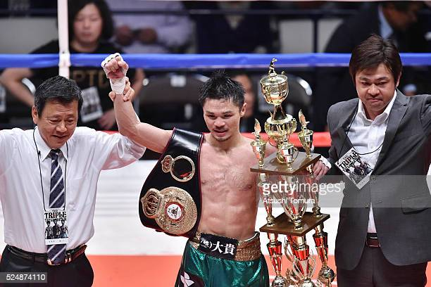 Kohei Kono of Japan celebrates after defeating Inthanon Sithchamuang of Thailand to defend the WBA World Super Flyweight title bout at Ota City...