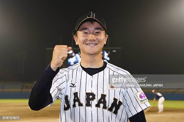 Kohei Miyadai of Japan poses after winning the match against the USA on the day 4 match between Japan v USA during the 40th USAJapan International...
