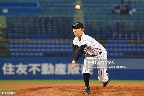 Kohei Miyadai of Japan throws a pitch in the top of first inning on the day 3 match between Japan and USA during the 40th USAJapan International...