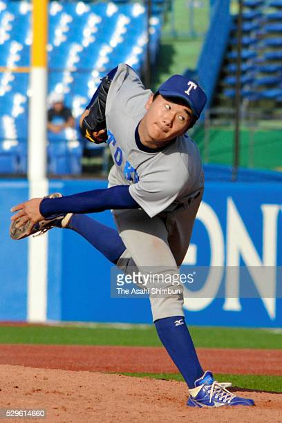 Kohei Miyadai of Tokyo University throws during the Tokyo Big6 Baseball League match against Rikkyo University at Jingu Stadium on May 7 2016 in...