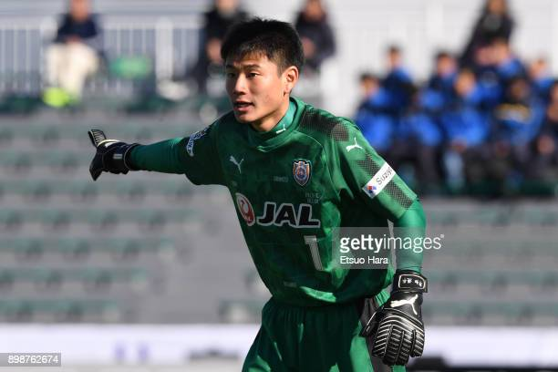 Kohei Nochi of Shimizu SPulse in action during the Prince Takamado Cup 29th All Japan Youth Football Tournament semi final match between Shimizu...