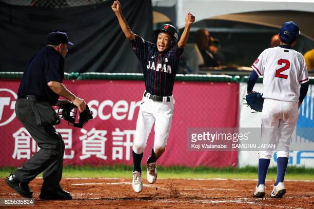Kohei Okada of Japan celebrates in the bottom of the sixth inning during the WBSC U-12 Baseball World Cup Group A match between Japan and Chinese...