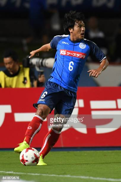 Kohei Uchida of Mito Hollyhock in action during the JLeague J2 match between Mito Hollyhock and Nagoya Grampus at K's Denki Stadium on September 2...