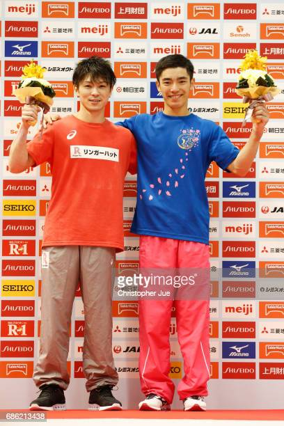 Kohei Uchimura and Kenzo Shirai attend the awards ceremony during the Artistic Gymnastics NHK Trophy at Tokyo Metropolitan Gymnasium on May 21 2017...
