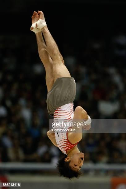 Kohei Uchimura competes in the Floor during the Artistic Gymnastics NHK Trophy at Tokyo Metropolitan Gymnasium on May 21 2017 in Tokyo Japan