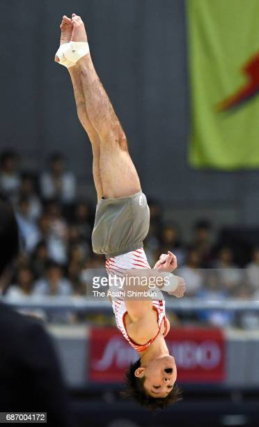 Kohei Uchimura competes in the Floor of the Men's AllAround during day two of the Artistic Gymnastics NHK Trophy at Yoyogi National Gymnasium on May...