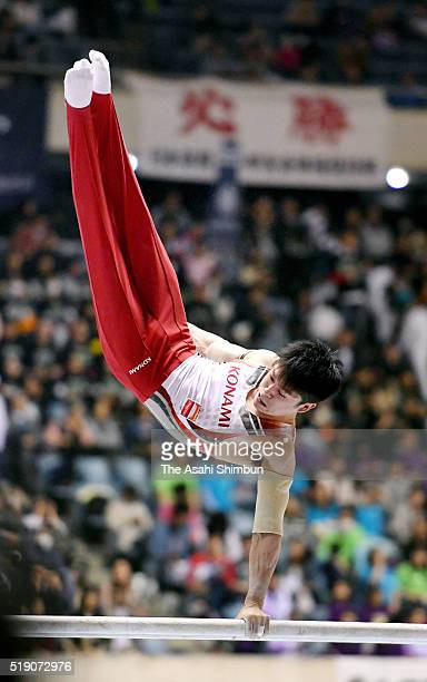 Kohei Uchimura competes in the Men's Parallel Bars during day three of the All Japan Artistic Gymnastics Individual All Around Championships at the...