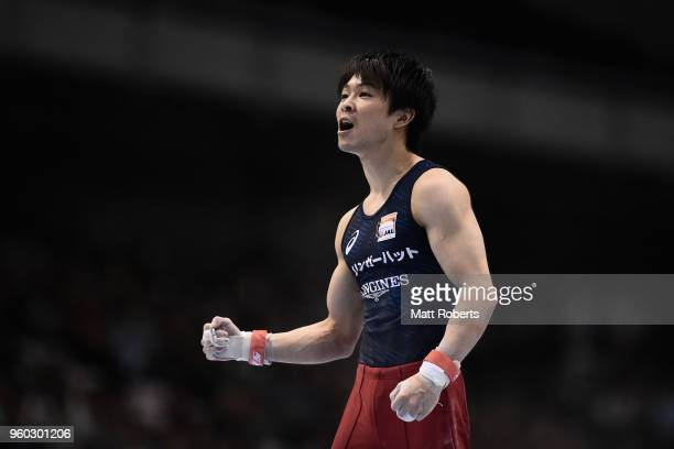 Kohei Uchimura of Japan celebrates during day two of the 57th Artistic Gymnastics NHK Trophy at the Tokyo Metropolitan Gymnasium on May 20 2018 in...
