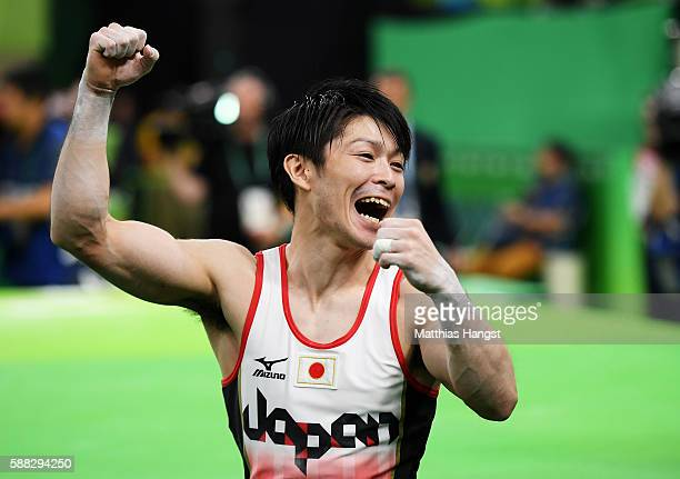 Kohei Uchimura of Japan celebrates winning the gold medal during the Men's Individual All-Around final on Day 5 of the Rio 2016 Olympic Games at the...