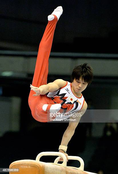 Kohei Uchimura of Japan competes in the Pommel Horse of the Men's All Around Final during the Artistc Gymnastics Tokyo World Cup 2014 at Tokyo...