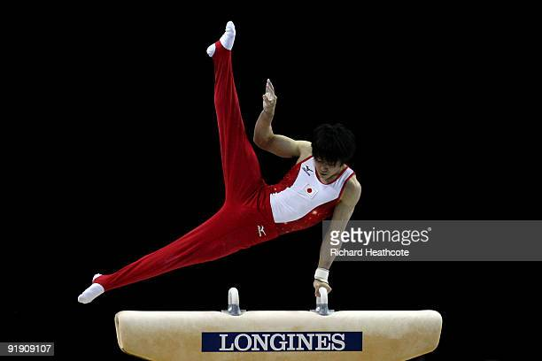 Kohei Uchimura of Japan competes on the pommel horse during the Men's All Round Final on the third day of the Artistic Gymnastics World Championships...