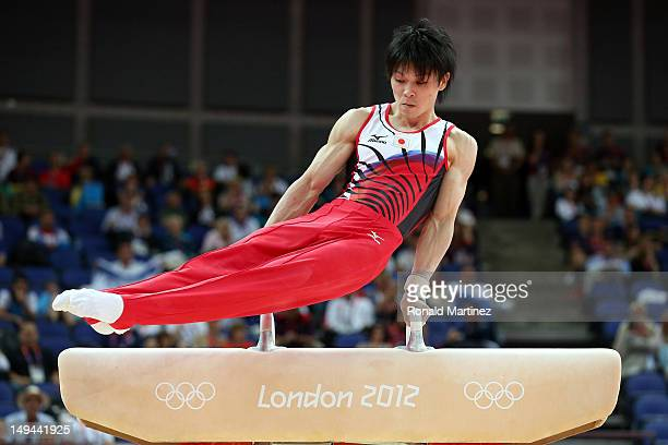 Kohei Uchimura of Japan competes on the pommel horse in the Artistic Gymnastics Men's Team qualification on Day 1 of the London 2012 Olympic Games at...