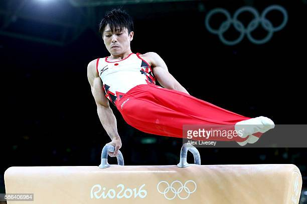 Kohei Uchimura of Japan competes on the pommel horse in the Artistic Gymnastics Men's Team qualification on Day 1 of the Rio 2016 Olympic Games at...