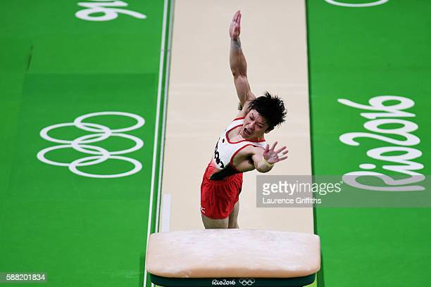 Kohei Uchimura of Japan competes on the vault during the Men's Individual AllAround final on Day 5 of the Rio 2016 Olympic Games at the Rio Olympic...