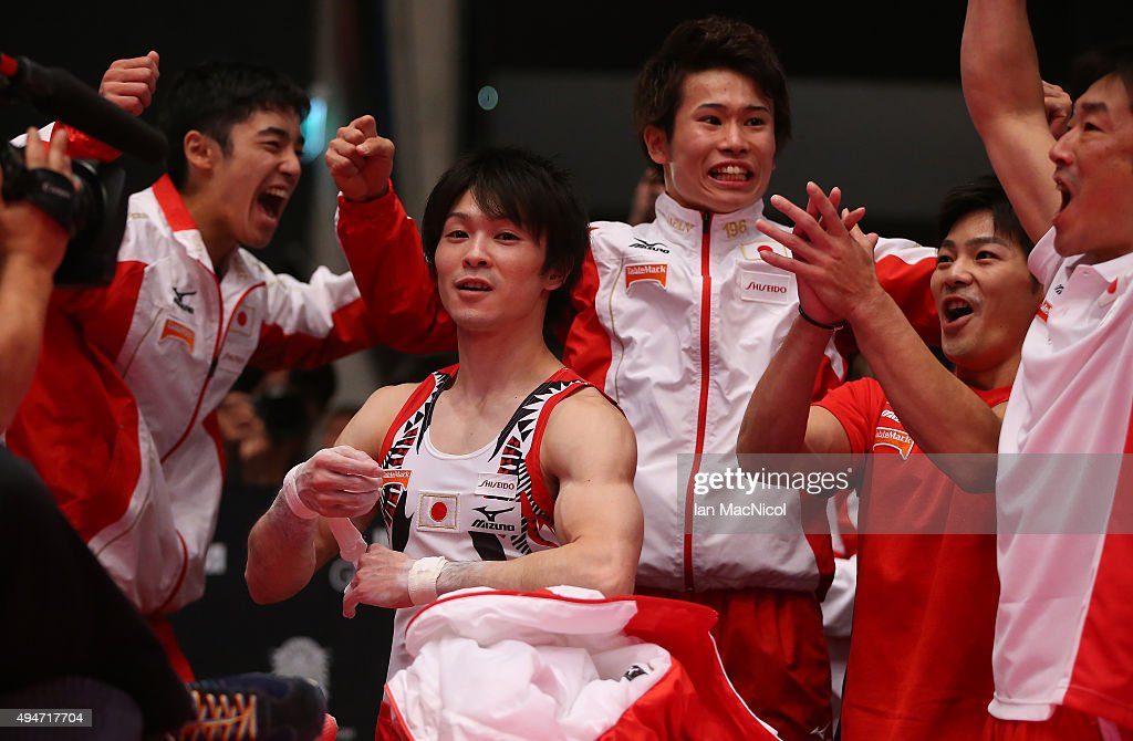 Kohei Uchimura of Japan looks on as his team win gold during day six of World Artistic Gymnastics Championship at The SSE Hydro on October 28, 2015 in Glasgow, Scotland.