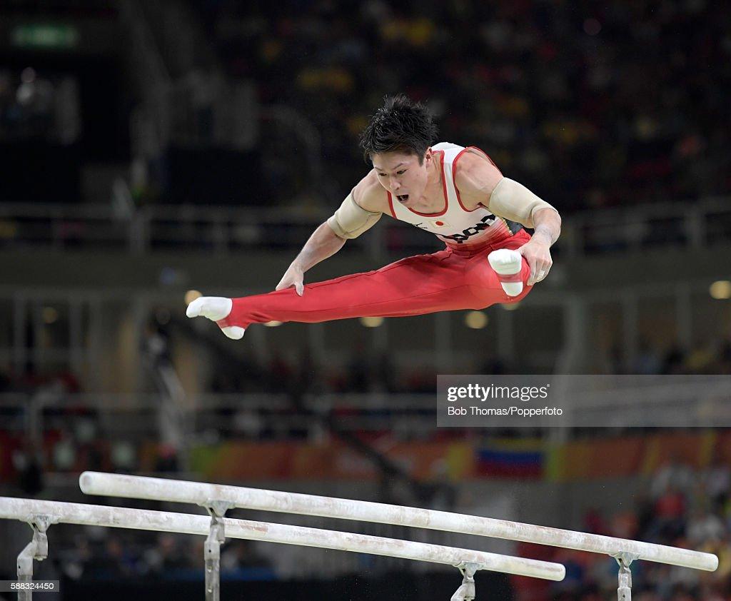Gymnastics - Artistic - Olympics: Day 5 : News Photo