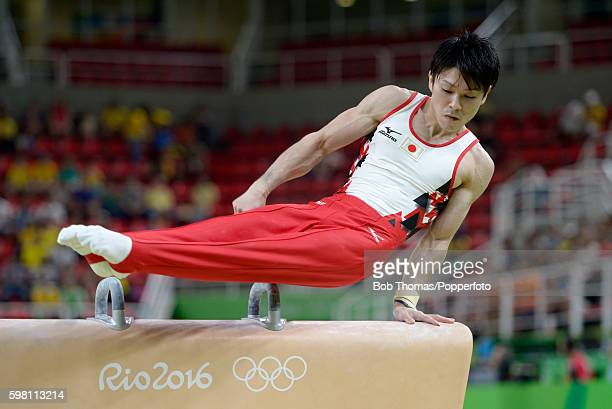 Kohei Uchimura of Japan on the pommel horse during the Artistic Gymnastics Men's Team qualification on Day 1 of the Rio 2016 Olympic Games at Rio...