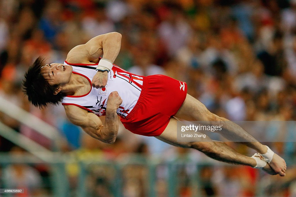 2014 World Artistic Gymnastics Championships - Day 3