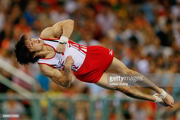 Kohei Uchimura of Japan performs on the floor during the Men's AllAround Final in day three of the 45th Artistic Gymnastics World Championships at...