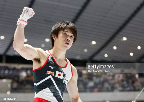 Kohei Uchimura of Japan reacts after competing on the horizontal bar during the artistic gymnastics Friendship and Solidarity Competition at the...