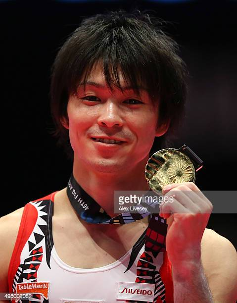 Kohei Uchimura of Japan wins Gold in the All-Around Final on day eight of the 2015 World Artistic Gymnastics Championships at The SSE Hydro on...