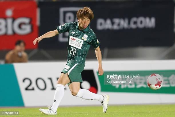 Kohei Yamada of FC Gifu in action during the JLeague J2 match between FC Gifu and Zweigen Kanazawa at Nagaragawa Stadium on April 29 2017 in Gifu...