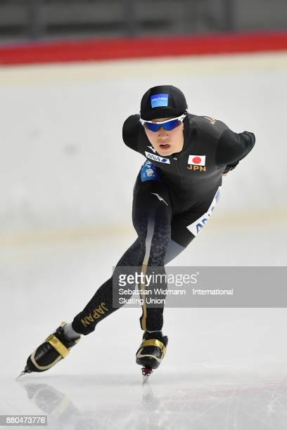Kohki Takamisawa of Japan performs during the Men 1500 Meter at the ISU ISU Junior World Cup Speed Skating at Max Aicher Arena on November 26 2017 in...