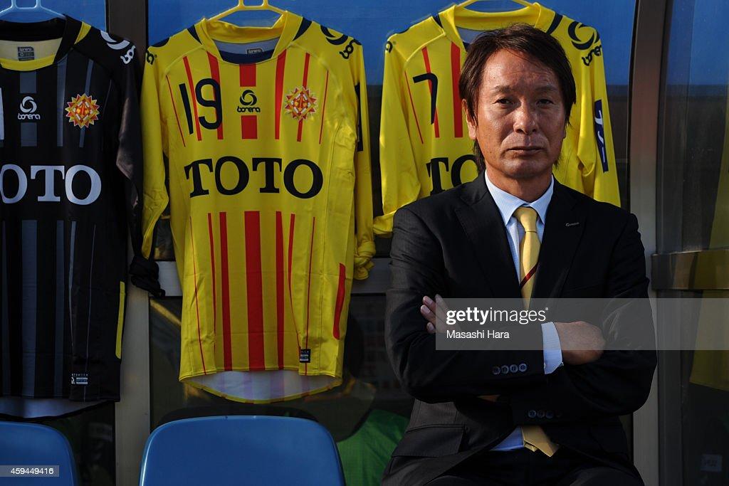 Yokohama FC v Giravanz Kitakyushu - J.League 2 : News Photo
