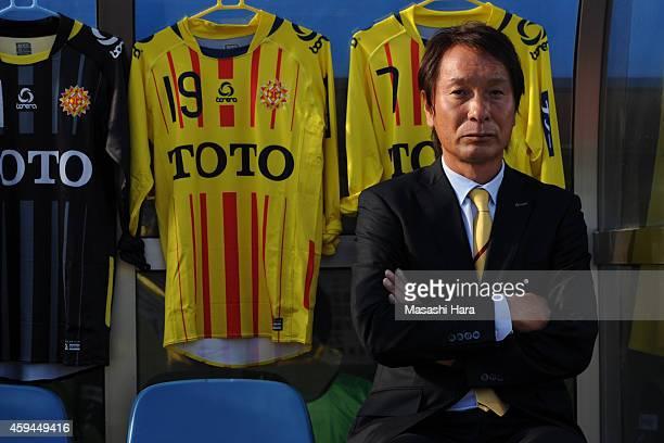 Koichi Hashiratanicoach of Giravanz Kitakyushu looks on prior to the JLeague second division match between Yokohama FC and Giravanz Kitakyushu at...
