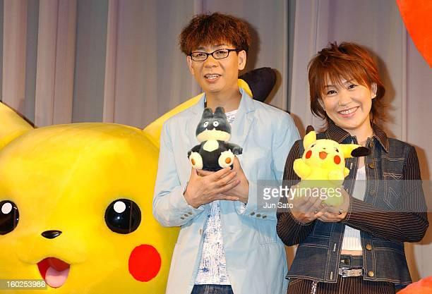 Koichi Yamadera and Rika Matsumoto during 'Pokemon the 7th Movie' Tokyo Premiere at Nakano Sun Plaza Hall in Tokyo Japan