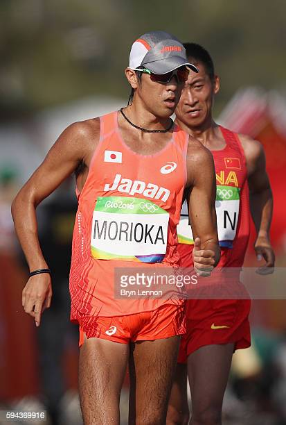 Koichiro Morioka of Japan competes in the Men's 50km Race Walk on Day 14 of the Rio 2016 Olympic Games at Pontal on August 19, 2016 in Rio de...