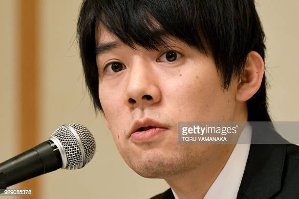 Koichiro Wada president of Japan's virtual currency exchanges Coincheck answers questions during a press conference in Tokyo on March 8 2018 The hack...