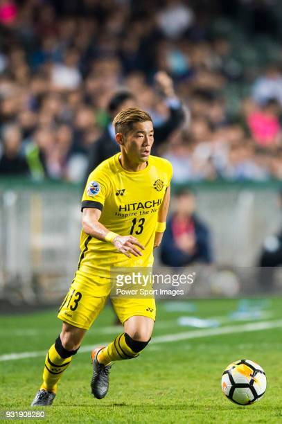 Koike Ryuta of Kashiwa Reysol in action during the AFC Champions League Group E match between Kitchee and Kashiwa Reysol at Hong Kong Stadium on...