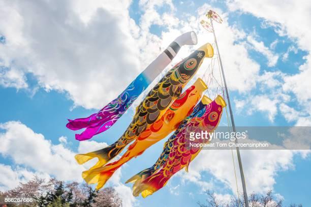 Koinobori, Japanese carp windsock, Japan