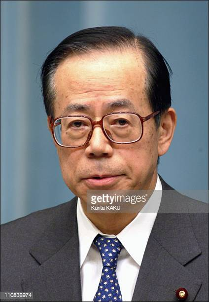 Koizumi'S New Cabinet Lineup In Tokyo Japan On September 22 2003 Chief Cabinet Secretary Yasuo Fukuda