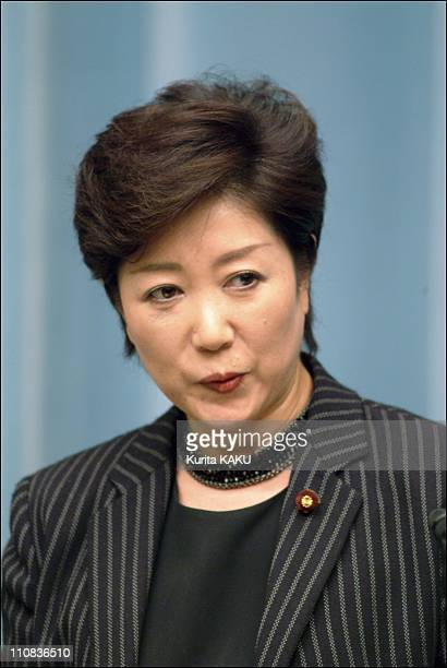 Koizumi's New Cabinet Lineup In Tokyo Japan On September 22 2003 Environment Minister Yuriko Koike