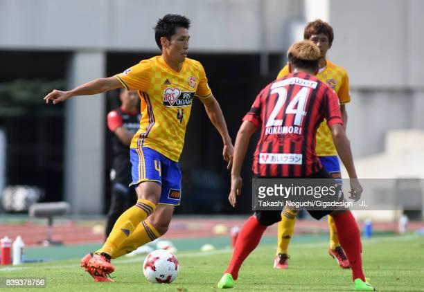 Koji Hachisuka of Vegalta Sendai takes on Akito Fukumori of Consadole Sapporo during the JLeague J1 match between Consadole Sapporo and Vegalta...